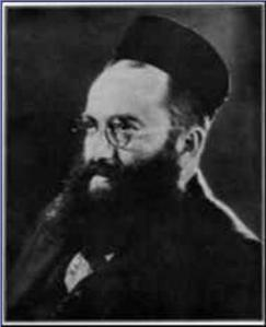Josef (Yossele) Rosenblatt 1882 - 1933