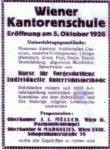 Advertisment for Cantor Miller's Cantorial School