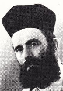 Chazan Moshe Leib Erblich 1912 - 1991